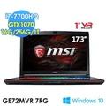msi微星 GE72MVR 7RG-003TW 17.3吋 i7-7700HQ GTX1070 WIN10 電競筆電