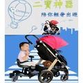《現貨!!超取付款》二寶神器【踏板+座椅 】座位和站立兩用嬰兒推車輔助助踏板二胎神器 二寶神器雙胞胎嬰兒推車