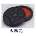 日本南部鐵器【印泥盒 太陽花 鳳文堂】手工鑄鐵印台-朱肉