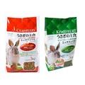 日本《Canary》奇異果+野菜/蔓越莓+野菜 兔子主食 寵物飼料 兔子飼料 兔飼料 兔主食 飼料 兔主食