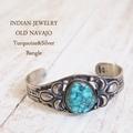 印度珠寶老納瓦霍納瓦霍綠松石銀手鐲 NAVIE