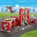 樂高城市系列消防總局車警系局6男孩子7積木拼裝8-10歲玩具60110