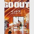 OUTDOOR STYLE GO OUT 3月號/2017