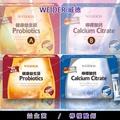 【伊】Costco 代購 WEIDER 偉達 威德 檸檬酸鈣 益生菌 粉末