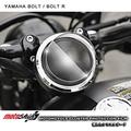 ~MEDE二館~ 儀表板螢幕增亮保護貼 For Yamaha BOLT / XVS 950/SCR 950  非犀牛貼