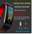 Smartwatch Q6 IP68 อัจฉริยะ ใส่ว่ายน้ำได้ วัดหัวใจ ความดัน ระดับออกซิเจน สีแดง