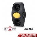 威力叔叔 UWL-1BA 威力數位強效驅鼠蟲器