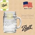 《野餐要買啥》美國百年品牌Ball料理儲物罐梅森瓶24oz寬口馬克杯公雞杯水杯飲料杯啤酒杯(不含環蓋)