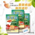 【日本康奈絲】 100%純天然蔬果除菌粉 30包/盒x3(純北寄貝殼專利製成)