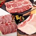 【八方行】燒烤肉片拼盤3包組(牛培根片/燒烤牛肉片/翼板燒烤牛 各1包)