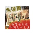 澎湖優質水產禮盒_539免運費【花格海味】