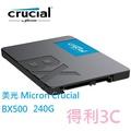現貨喔 可刷卡 美光Micron Crucial BX500 240G 240GB SATAⅢ固態硬碟