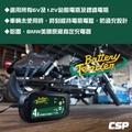 Battery Tender 6V&12V機車汽車電瓶充電器 鉛酸.鋰鐵電池充電.BMW原廠指定充電器 AGM EFB