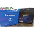 國際牌日系原裝 Panasonic 80B24L/R/LS/RS