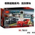 磚塊積木-得高78115極速賽車GT野馬相容LEGO非樂高75874