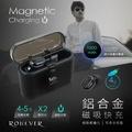 【RONEVER】雙耳磁吸充電藍牙耳機