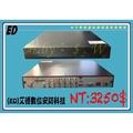 昇銳HI SHARP-8CH五百萬混合式五合一錄放影機 昇銳DVR(可取/昇銳HISHARP/環名HME)