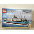 Lego *樂高積木* 10241 Maersk Triple-E 馬士基 貨櫃船