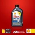 น้ำมันเครื่องสังเคราะห์แท้ SHELL Helix Ultra ดีเซล 0W-40 (1 ลิตร)