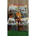 【室內犬 系列】日本 Yeaster 愛情物語 起司牛奶香 飼料 2KG 狗乾糧 小顆粒飼料 皮膚、關節、腸道、免疫力