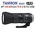 Tamron SP 150-600mm F5-6.3 G2 A022(公司貨)