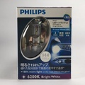 [機油倉庫] PHILIPS X-treme Ultinon LED 6200K 白光 H4 大燈 燈泡 含稅附發票