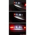 【優質現貨】比亞迪F0 F3 G3 G5 L3 G6 E6 M6改裝汽車led牌照燈 t10尾車牌燈泡