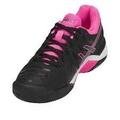 全新asics亞瑟士GEL-CHALLENGER 11 CLAY 女用 網球鞋 (E754Y-9090特價