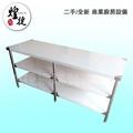 《煌捷餐飲設備》全新不鏽鋼GB10006【6尺*2尺】三層工作台/工作桌/商用餐飲設備