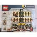 LEGO 10211 百貨公司