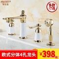 華爾杰 金色分體四件套面盆水龍頭 歐式四孔浴缸缸邊淋浴花灑H527