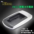 Nikon EN-EL7鋰電池萬國電壓充電器