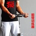前臂訓練器千斤棒健身器材家用手腕肌肉力量臂力器拳擊小臂訓練器