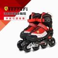 [Ferrari] 法拉利直排輪-FK11球鞋可調款 兒童/成人款