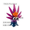 【群樂】LEGO 70826 人偶 Plantimal 現貨不用等