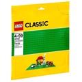 [玩具e哥] 樂高LEGO CLASSIC 綠色底板 小 10700