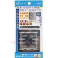 【九元生活百貨】H0151地板排水網蓋/方 排水孔蓋 濾髮網 防蟑
