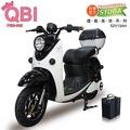 向銓Mini-Qbi電動自行車52V鋰電進階版PEG-002 不含外島運送