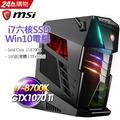 MSI Aegis Ti3 8RG-069TW(i7-8700K/16GB/2T+512G SSD/GTX 1070TI-8G/Win10)