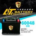 【日本KOTSURU】8馬赫鋰鈦汽車啟動電瓶 60048 / 50Ah(適用BMW 3、5、7 系列 and 60038 共用)