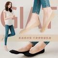 【GIAT】抗菌隱形襪-一般款 台灣製