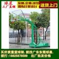 【明日·之星】品牌廠家直銷QX-413 NBA移動籃球架,透明鋼化玻璃籃球板 籃球架