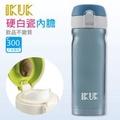 【IKUK】艾可陶瓷保溫杯-彈蓋款300ml(單手一按★即刻暢飲)