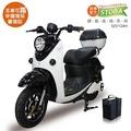 【向銓】Mini-Qbi電動自行車 PEG-002 進階鋰電版