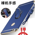 Oppo R11/R11 Plus/R11S/R11S Plus Shockproof Matte Cover Case   24817