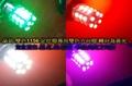雙色1156 變色龍 雙色方向燈 配合 定位燈 強制亮橘黃光 45晶 高亮晶體 LED方向燈 白+黃 白+紅 白+藍