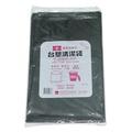 【台塑 清潔袋】垃圾袋 超特大黑 (91x110cm)10入/包