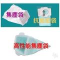 {TOM} 牧田 MAKITA DCL182 CL107 CL102 CL104 吸塵器 集塵袋式專用配件