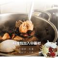 肉骨茶中藥包(素) 35g / 包 (中藥包不含其他配料) ~  Happy Green Bak Kut Teh【哈比君肉骨茶】來自大馬的台灣媳婦精心調配 ~ 湯頭清爽可口,四季皆宜 |  絕不含化學成份、防腐劑及重金屬