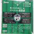 「參天 FX neo索隆」限定款眼藥水12ml
